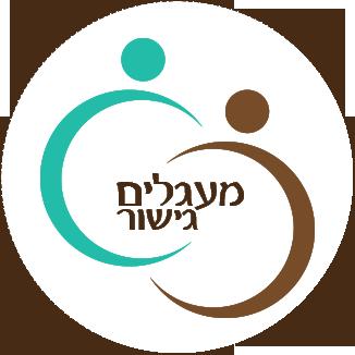 מעגלי גישור לוגו כותרת